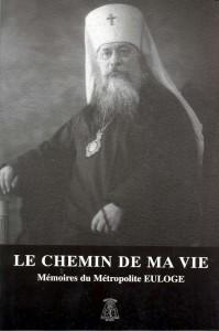 img_le_chemin_de_ma_vie