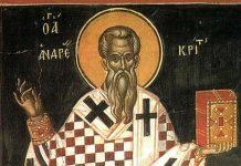 Saint André de Crète