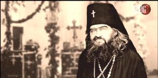 Saint Jean de Changhaï - Orthodoxie.com