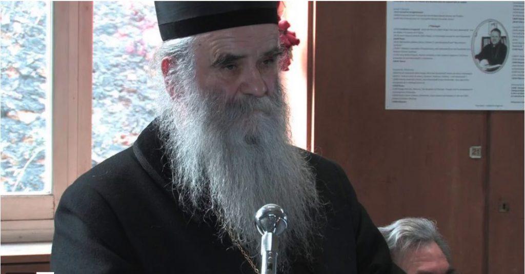 Mgr Amphiloque (Radović) – discours de réception du doctorat honoris causa : « L'Église, source de l'identité de l'homme et du monde – le monde est créé pour devenir Église »