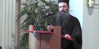 Conférence de père Macaire Simonopétra
