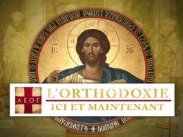 """Télévision: """"De la Nativité à la Théophanie"""", l'émission """"L'orthodoxie, ici et maintenant"""" sur KTO ce mardi 1er janvier à 22h20"""
