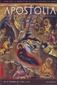 Apostolia