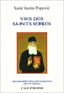 St-Justin-Vie-des-saints-serbes