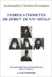 Figures athonites