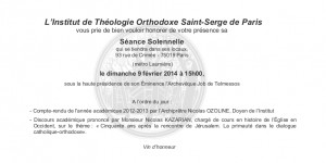 invitation_séance_solennelle_Saint_Serge_2014