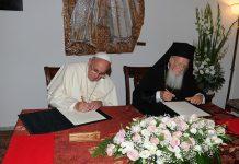 La déclaration commune du pape François et du patriarche Bartholomée