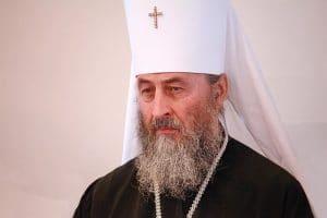 Le locum tenens du siège métropolitain de Kiev, le métropolite Onuphre, s'est adressé au président ukrainien pour se plaindre des actes de vandalisme et des attaques contre l'Église orthodoxe d'Ukraine