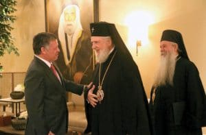 Devant plusieurs hiérarques orthodoxes, le roi de Jordanie a lancé un appel à l'union pour protéger les lieux saints de Jérusalem