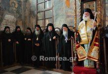Le pape et patriarche d'Alexandrie Théodore II effectue une visite au Mont-Athos