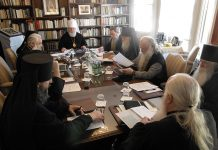 L'Assemblée des évêques de l'Église orthodoxe russe hors-frontières se réunit à San Francisco
