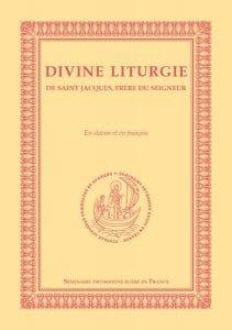 Liturgie de saint Jacques