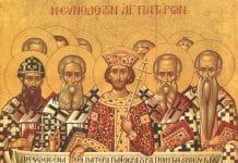 """""""Catholiques et orthodoxes pourraient commémorer ensemble en 2025 le concile de Nicée"""""""