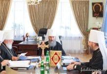 Lettre du Saint-Synode de l'Église orthodoxe d'Ukraine au président Petro Porochenko