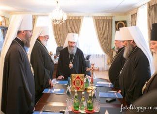 Le nouveau primat de l'Église orthodoxe d'Ukraine sera élu le 13 août