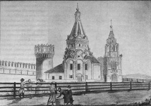 Moscou: une église détruite par Napoléon sera reconstruite