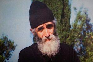 Vingtième anniversaire du trépas de l'Ancien Païssios du Mont Athos