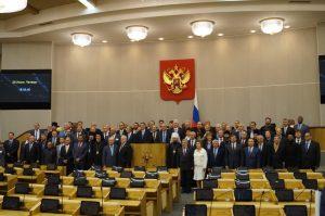Ouverture de la 21e Assemblée interparlementaire de l'orthodoxie à la Douma russe
