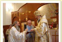 Décès d'Elie Khoury, un des plus grands proto-chantres et compositeurs de musique liturgique byzantine du Patriarcat d'Antioche