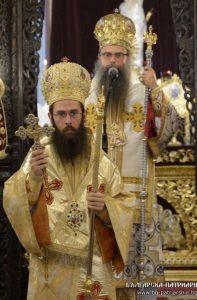 Bulgarie: le plus jeune évêque de l'Eglise orthodoxe