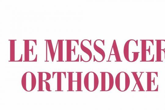 Les numéros de la revue «Le Messager orthodoxe» de 1958 à 2018 numérisés et en libre accès