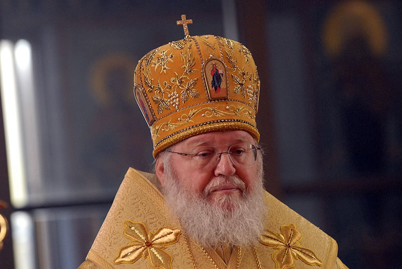 Metropolitan Hilarion's message for Holy Pascha 2019