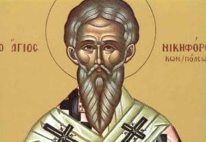 Un nouveau séminaire sur Nicéphore de Constantinople à l'EPHE en 2014-2015