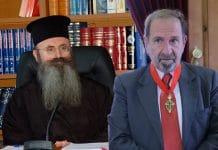 Création à Athènes d'une « Société du droit ecclésiastique et canonique »