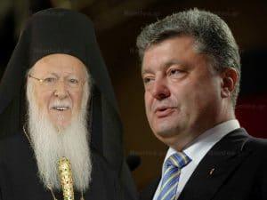 Entretien téléphonique du patriarche Bartholomée et du président ukrainien Porochenko
