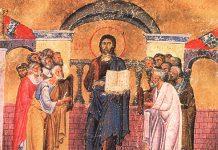 Encyclique patriarcale pour le nouvel an ecclésiastique