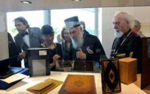 Inauguration par le patriarche serbe Irénée d'une exposition consacrée à la bibliothèque personnelle du défunt patriarche Paul