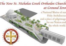 Bénédiction du terrain de la future église de Saint-Nicolas près du World Trade Center de New York