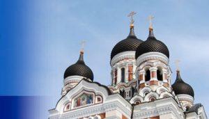 Communiqué de l'Église orthodoxe d'Estonie du Patriarcat de Moscou au sujet du projet de loi du parlement estonien concernant l'enregistrement légal des couples homosexuels