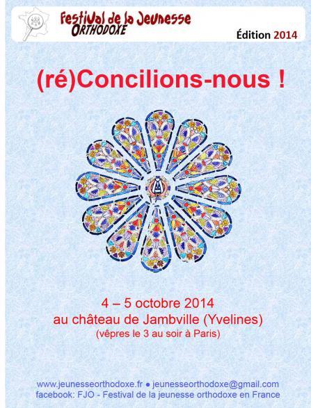 Le Festival de la jeunesse orthodoxe 2014 aura pour thème «(ré)Concilions-nous!»