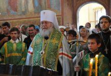 Le métropolite Hilarion (Kapral) : « La Russie n'est pas votre ennemie mais votre amie »