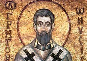 « Orthodoxie » (France Culture) : «Les homélies sur le Notre Père de Grégoire de Nysse»
