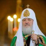 Patriarche Cyrille - orthodoxie.com