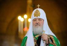 Le patriarche de Moscou Cyrille : « Prêter attention à ceux qui viennent à l'église est notre devoir »