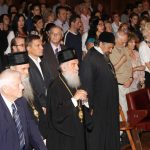 Commémoration à Belgrade du centenaire de la naissance du patriarche Paul de Serbie