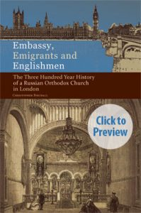 Embassy-cov-web-PreviewCircle