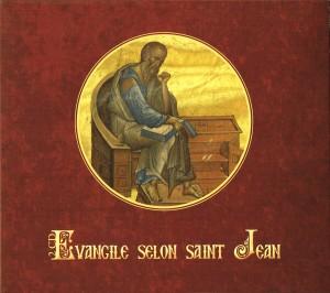 Evangile_selon_St_Jean