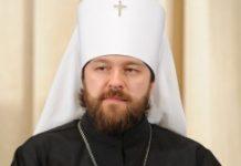 Interview du métropolite Hilarion de Volokolamsk à « Radio Vatican »