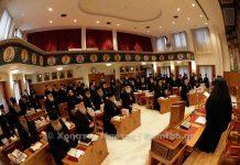 Rapport du métropolite de Messinia Chrysostome (Église orthodoxe de Grèce) au sujet de la préparation du saint et grand concile de l'orthodoxie