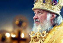 Adresse du patriarche de Moscou Cyrille aux participants du Xème Congrès des délégués aux droits des enfants en Fédération de Russie