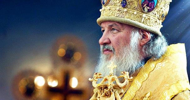 Message du patriarche de Moscou Cyrille aux primats et représentants des Églises orthodoxes locales réunis sur l'île de Crète