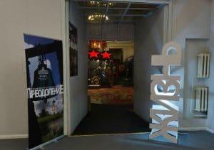 Visite virtuelle de l'exposition «Vaincre» consacrée aux néomartyrs et confesseurs de Russie