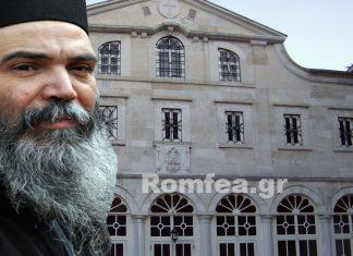 Un nouveau responsable du bureau du Patriarcat de Constantinople à Athènes
