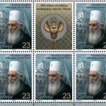 Les PTT serbes ont émis un timbre commémoratif pour le centenaire de la naissance du patriarche Paul de Serbie