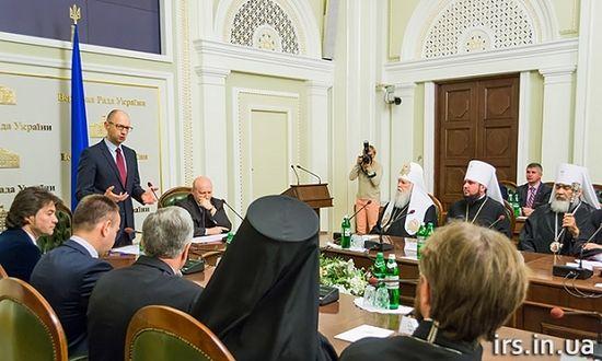 Saisie par la force de certaines églises de l'Église orthodoxe d'Ukraine