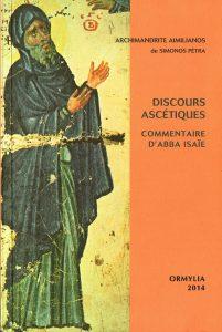 Aimilianos_Discours_ascetiques